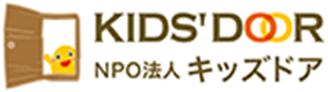 KIDS'DOOR