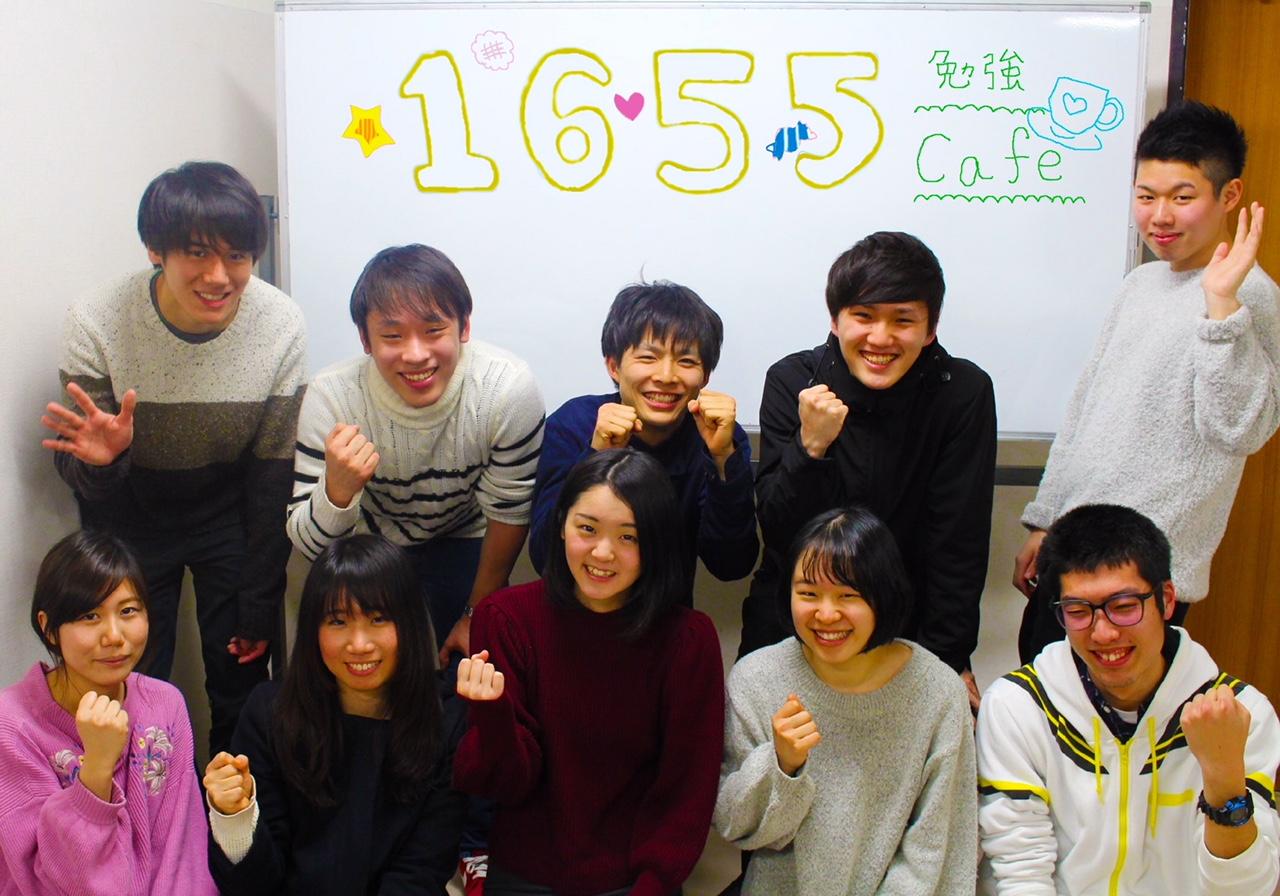 江戸川区 居場所型学習会「1655勉強cafe」有償ボランティア募集!