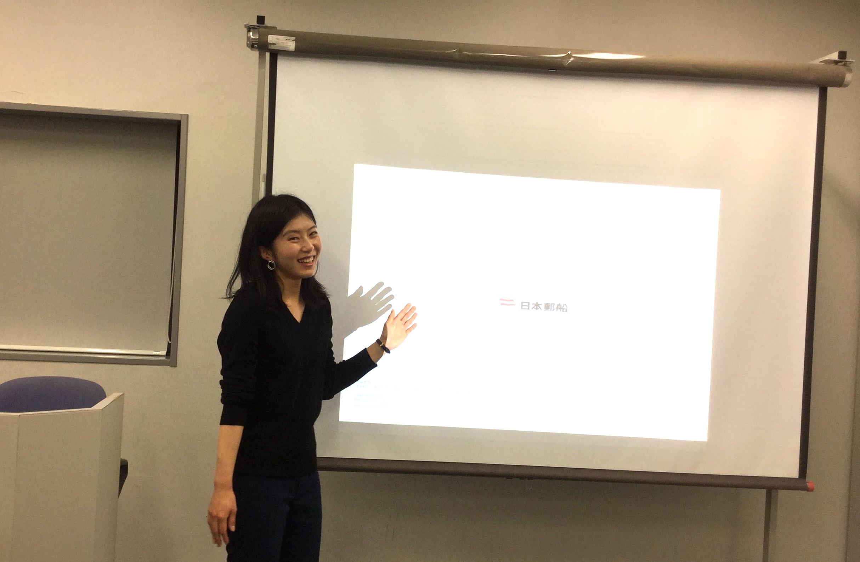 日本郵船株式会社の女性二等航海士の方による「出前授業」をしていただきました