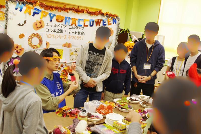 10月28日 三和タジマ☓キッズドア コラボ企画「アート教室〜ハロウィンリースを作ろう!」