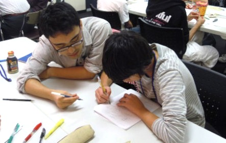 11月23日(金) 合同ボランティア募集説明会